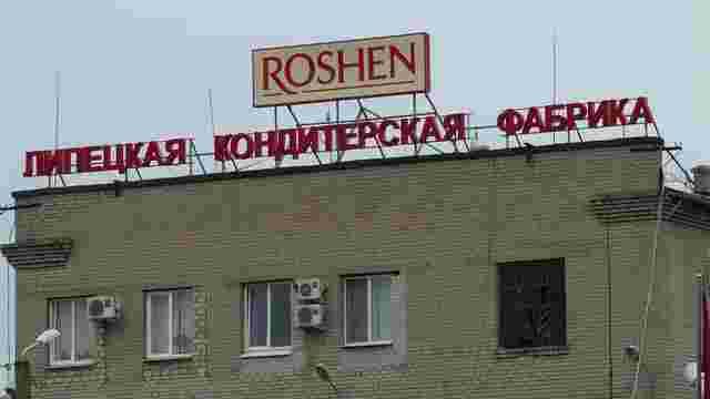 Суд у Москві продовжив арешт липецької фабрики Roshen