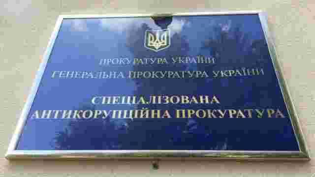 Старшого прокурора САП відсторонили через провал у справі оборонпрому