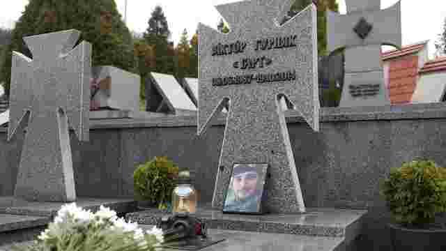 У День українського добровольця у Львові вшанували пам'ять Віктора Гурняка
