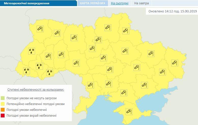Мапа з метеорологічним попередженням