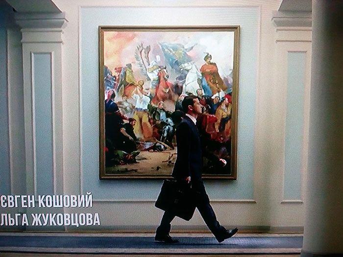 Картина Орльонова в серіалі