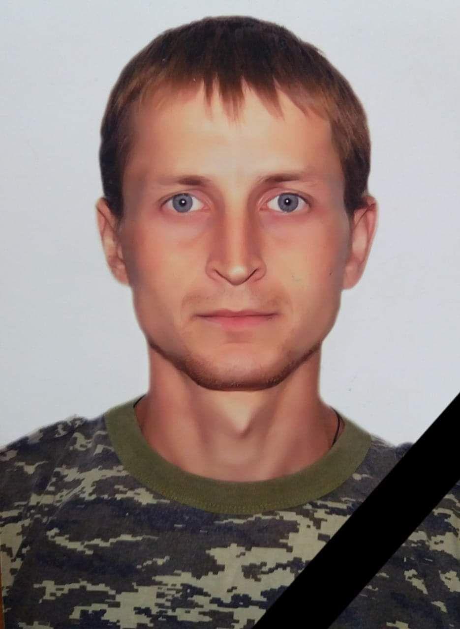 Біля Маріуполя загинув солдат з Чернівців Дмитро Костенюк