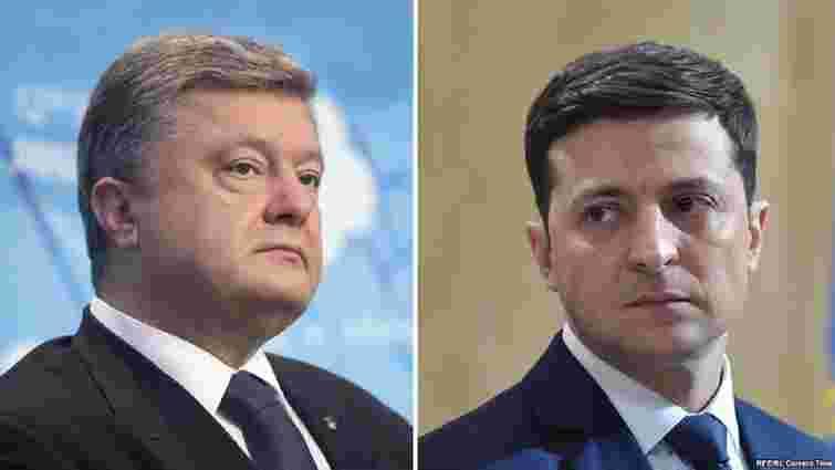 Порошенко закликав Зеленського разом здати аналізи на алкоголь і наркотики