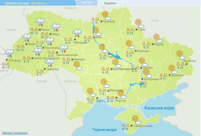 Синоптична мапа на 28 квітня