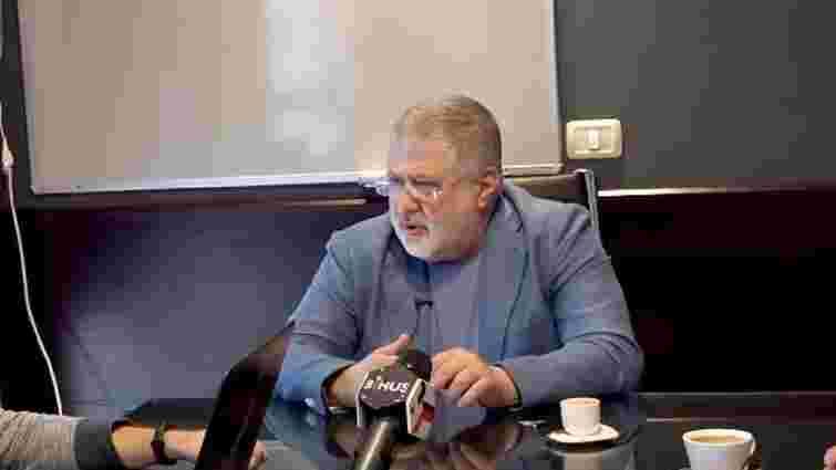 Коломойський негативно оцінив події Майдану, а конфлікт на Донбасі назвав «громадянським»