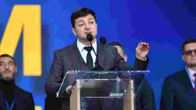 Результати виборів президента опубліковані у «Голосі України» та «Урядовому кур'єрі»