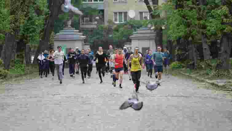 У Стрийському парку стартували тренування до бігового півмарафону