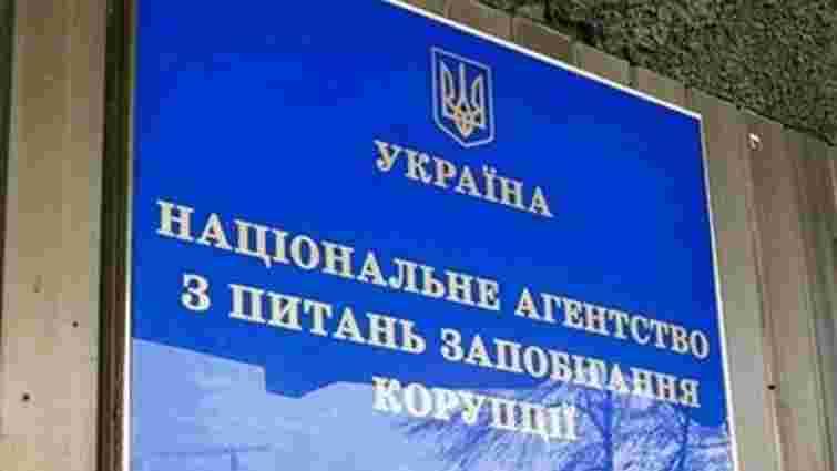 Депутати Дубневич і Святаш підписували подання до КС, керуючись власними інтересами, – НАЗК