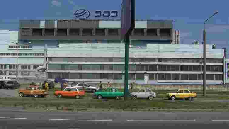Майно Запорізького автомобільного заводу продають за 420 млн грн через борги
