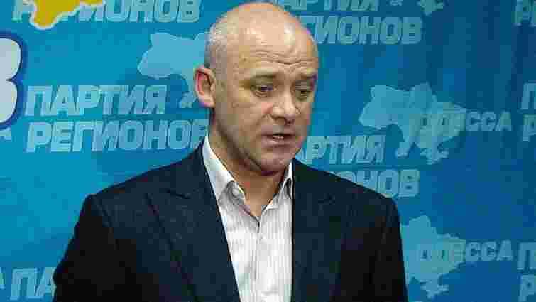 НАБУ завершило розслідування у справі мера Одеси Геннадія Труханова
