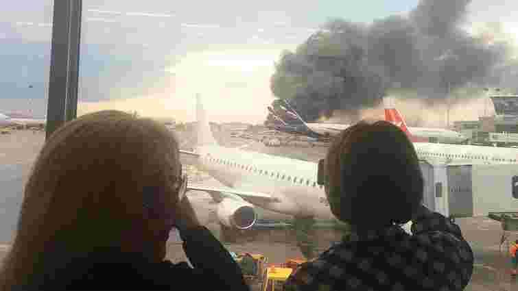 Під час аварії літака в московському аеропорту «Шереметьево» постраждав українець