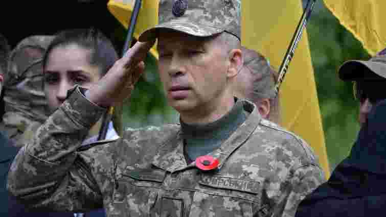 Президент призначив нового командувача Операції об'єднаних сил