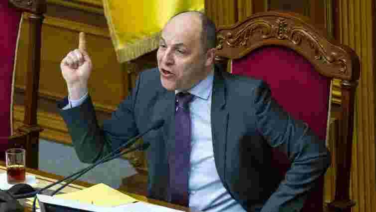 НАБУ відкрило справу проти спікера Ради Андрія Парубія