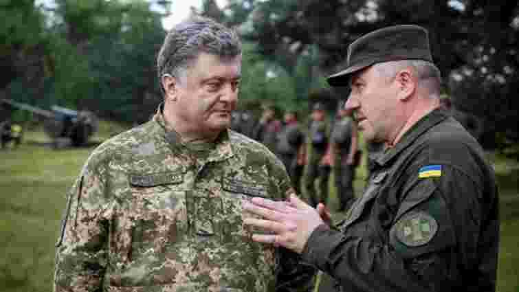 Петро Порошенко звільнив командувача Нацгвардії