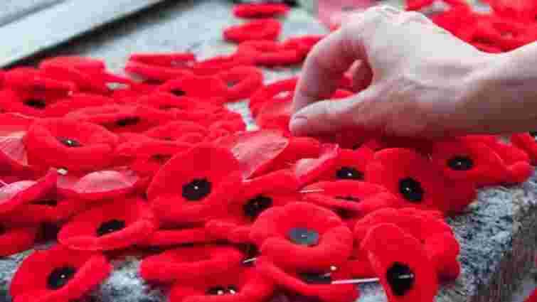 Сьогодні – День пам'яті та примирення