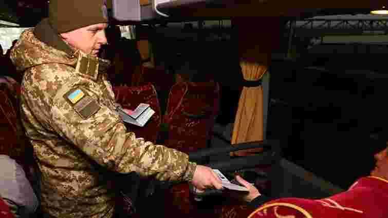 74-річна іноземка намагалися перетнути українсько-польський кордон із паспортом подруги