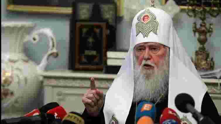 Філарет запросив архієреїв на свято від імені неіснуючої УПЦ (КП)