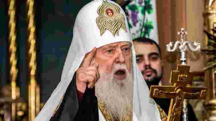 ЗМІ повідомили про спробу почесного патріарха Філарета розколоти ПЦУ