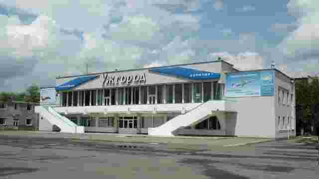 Омелян хоче збудувати новий аеропорт на Закарпатті після припинення авіасполучення з Ужгородом