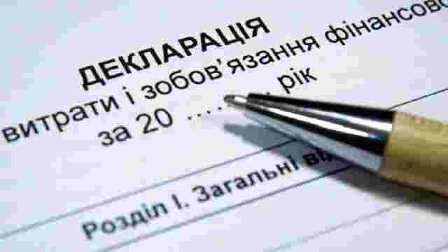 ДФС повідомила про неплатників податків серед зірок українського шоу-бізнесу