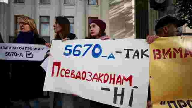 Київський суд відмовився заборонити спікерові ВРУ підписувати мовний закон