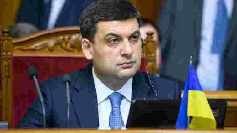 Володимир Гройсман повідомив про пошук людей для своєї партії