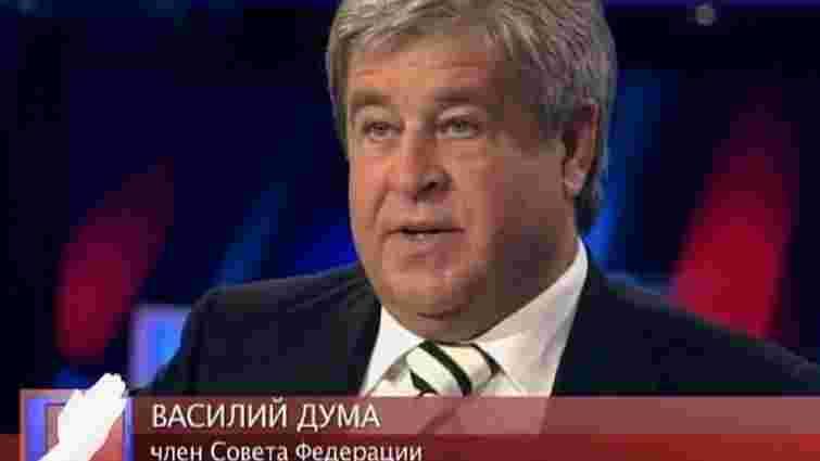 Українська діаспора в РФ обурилась орденом від Порошенка для прокремлівського діяча