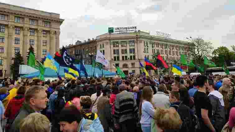 У Харкові люди вийшли на протест через наказ мерії знести намет для збору допомоги армії