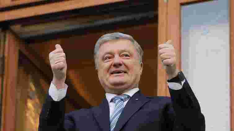 ГПУ почала розслідувати можливий тиск Порошенка на суддів у справі «ПриватБанку»