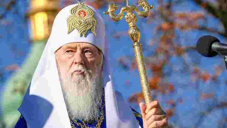 Філарет вважає за можливе розколоти Православну церкву України