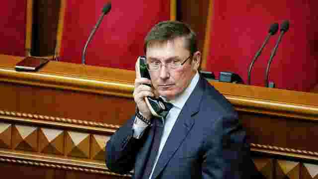 Юрій Луценко вирішив не брати участь у парламентських виборах
