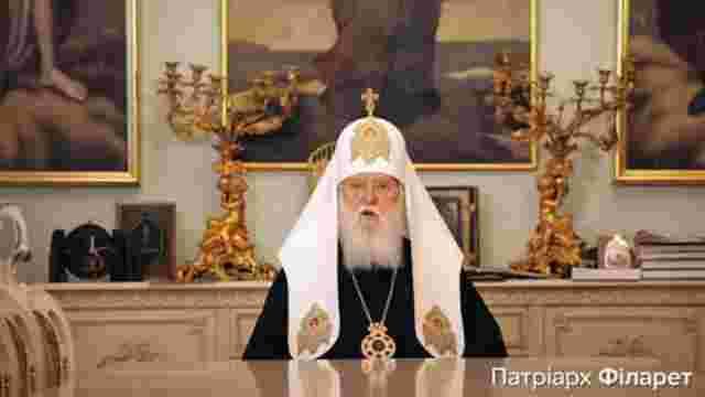Зеленський опублікував відеозвернення релігійних лідерів України до мешканців Криму і Донбасу