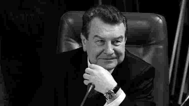 Помер колишній міністр культури України Юрій Богуцький
