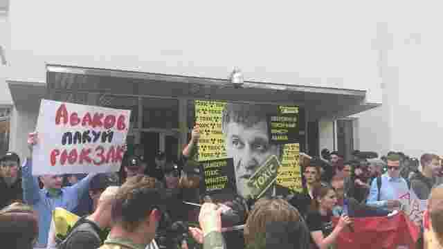 Під час акції за відставку Авакова між активістами і поліцейськими сталася штовханина