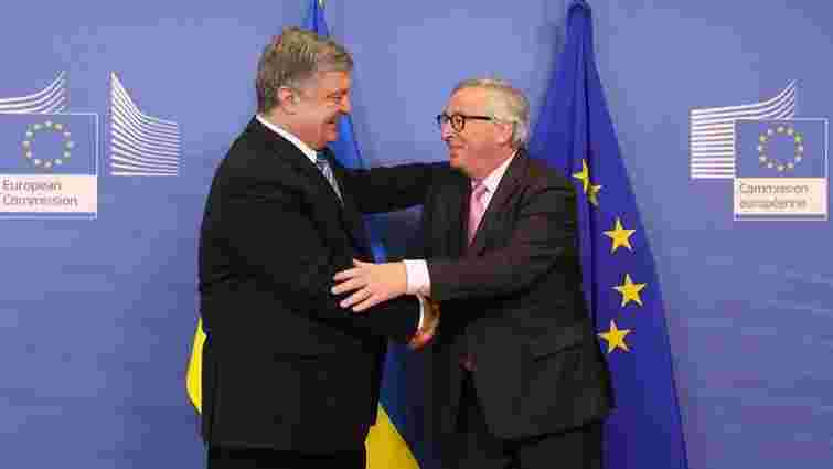 Порошенко нагородив президента Єврокомісії орденом Ярослава Мудрого I ступеня