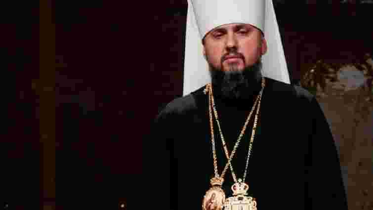 Митрополит Епіфаній запевняє, що розколу Православній церкві України немає