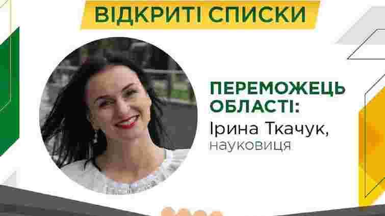 Чернівецька область першою обрала своїх представників до парламентського списку «Самопомочі»