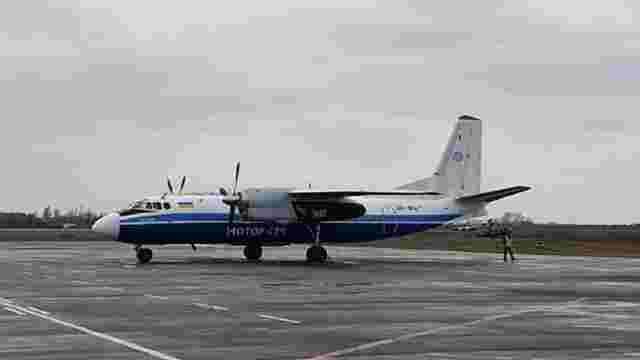 У червні «Мотор Січ» відновить авіарейс із Києва до Ужгорода, але без зупинки у Львові