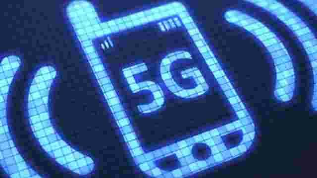 Запуск в Україні мобільного зв'язку 5G можливий уже з 2020 року