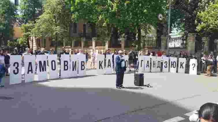 По всій Україні відбулися акції пам'яті загиблої активістки Катерини Гандзюк