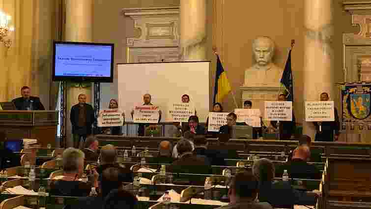 Львівська обласна рада не підтримала заборону будівництва хутрових ферм