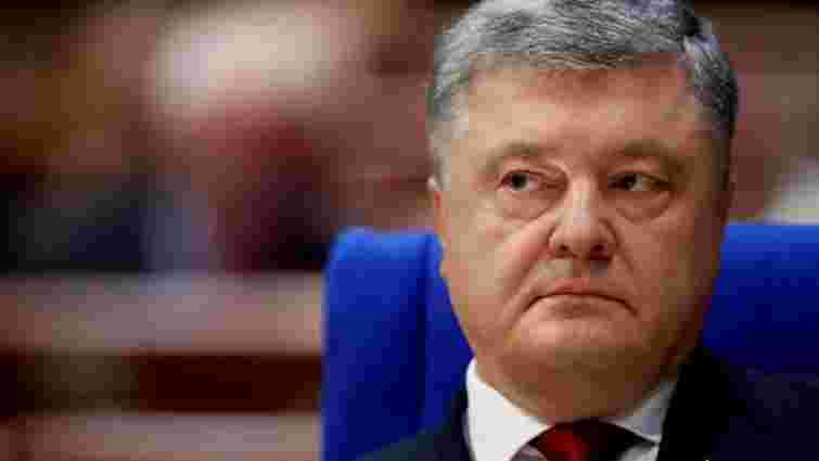 За заявою Портнова ДБР порушило справу проти Порошенка