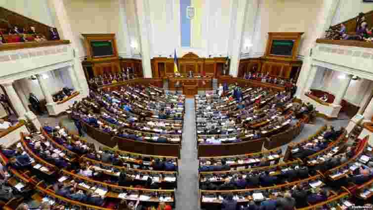 Верховна Рада 22 травня збереться на позачергове засідання