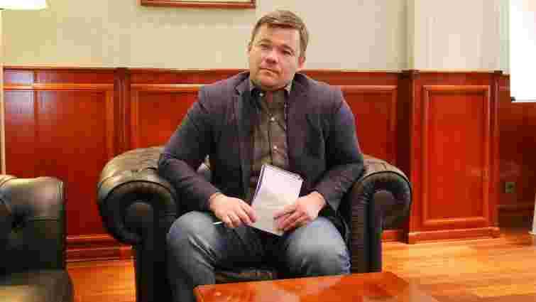 Зеленський призначив адвоката Коломойського Андрія Богдана головою своєї адміністрації