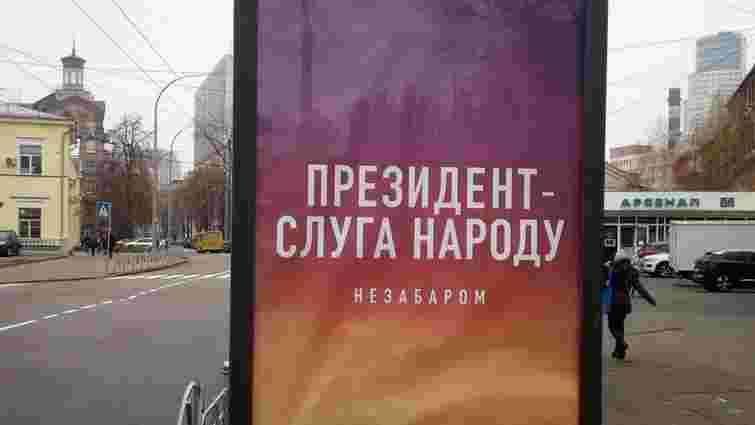 Соціологи прогнозують проходження до Верховної Ради чотирьох партій