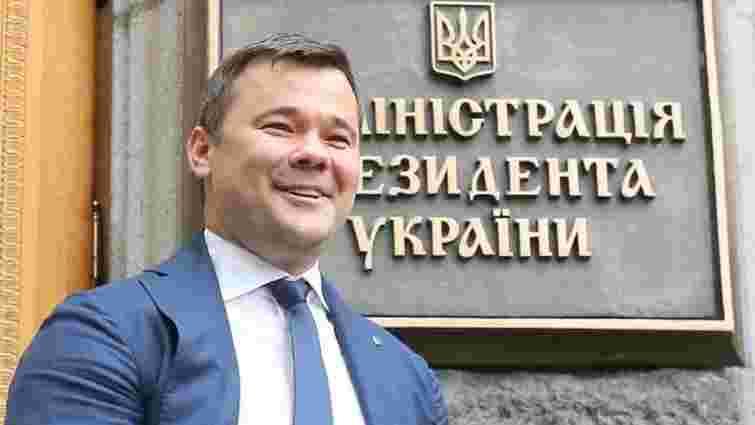 Новий голова Адміністрації президента заявив, що більше не є адвокатом Коломойського