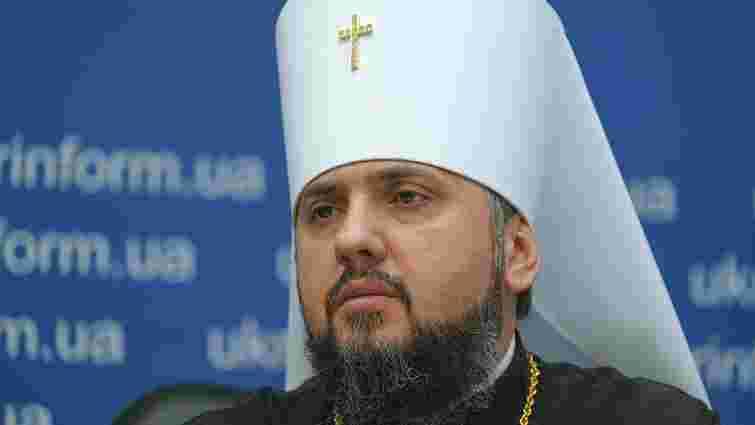 Весь синод ПЦУ, крім Філарета, висловив підтримку митрополиту Епіфанію