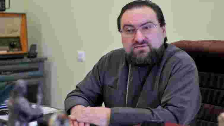 Митрополита Львівського і Сокальського Димитрія призначили головою Інституту церковної історії