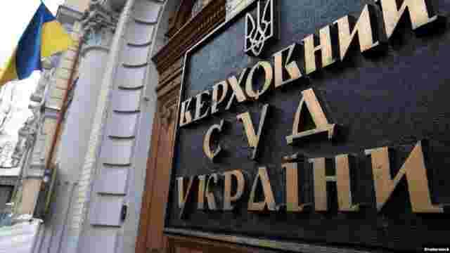 До Верховного Суду подали три заяви про незаконність розпуску парламенту