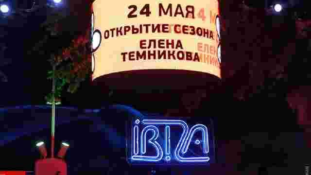 До Одеси пустили з концертом російську співачку, яка називає себе «фанаткою Путіна»
